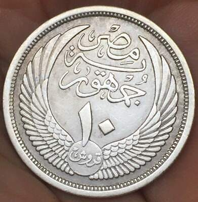 EGYPT 20 PIASTRES KM733 1992 MOSQUE UNC ARAB ISLAMIC CURRENCY MONEY AFRICA COIN