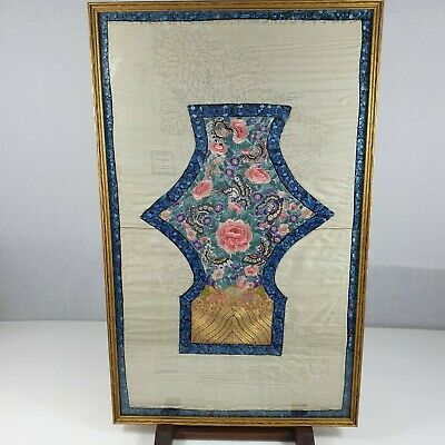 Vintage Decorative Chinese Silk Panel With Butterflies And Flowers