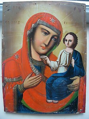 """Antique 19c Orthodox Hand Painted Wood Icon """"The Virgin of Smolensk"""""""