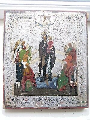 """""""Antique 19c Russian Orthodox Hand Painted Wood Icon """"all the sorrow of joy"""""""