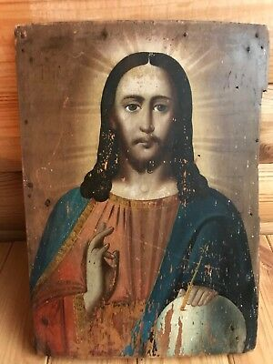 """Antique 19c Russian Orthod Hand Painted Wood Icon """" Christ Pantocrator"""""""
