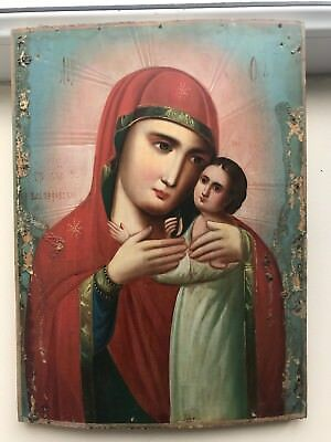 """Antique 19c Russian Orthod Hand Painted Wood Icon """"Casper's icon of the Virgin"""""""