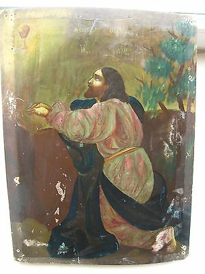 "Antique 19c Russian Orthodox Hand Painted Wood Icon ""Agony in the Garden"""