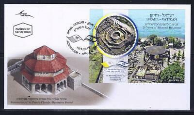 Israel Join Issue Vatican 2019 Peter's Church Kfar Nahum Synagogue S. Sheet Fdc