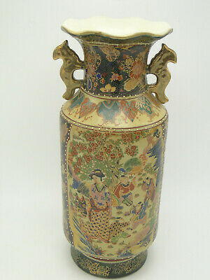 Antique Chinese Satsuma Vase 13 1/2in high hand painted beaded gold trimmed