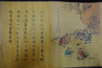 "Rare Long Old Chinese Scroll Hand Painting Lovely Children ""GaiQi"" Marks"