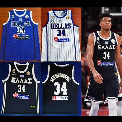 2019 FIBA Basketball World Cup Greece #34 Giannis Antetokounmpo Jersey Stitched