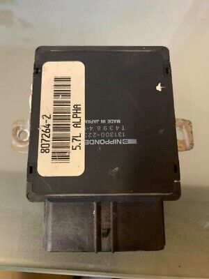 Mercruiser V8 5.7 Ignition Module Rare! Excellent shape! Part #807264-2
