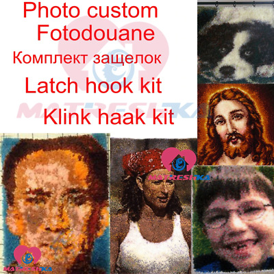 Cushion Cover Latch Hook Kit Custom Designed – You Supply Photo