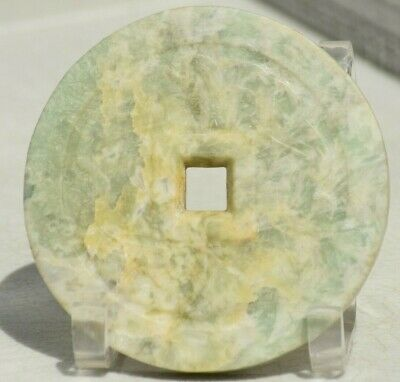 Old Carved Chinese Jade Bi Disc Relief Archaic Bats Characters Nephrite Chilongs
