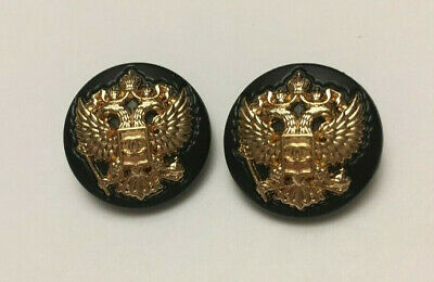 Chanel Royal buttons set of 2 SALE!!!