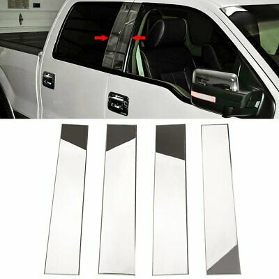 Chrome Pillar Post Flexible Stainless PC Molding Cover For FORD 04-14 F150 Crew