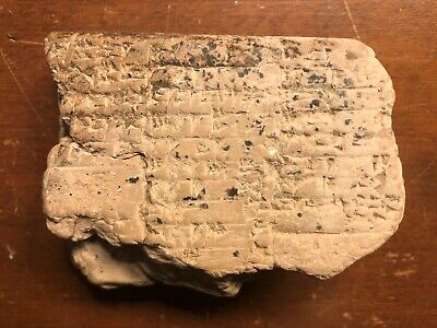 Cuneiform Tablet Contract Fragment Mesopotamian Babylonian ca 1700 BC #1