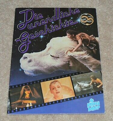 Neverending Story  COMPLETE 48 PAGE BINDER WITH CARDS !!! EXCEEDINGLY RARE