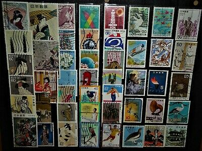 World Wide Stamps / Excellent Japan [6 Scans] for your Collection !!!!