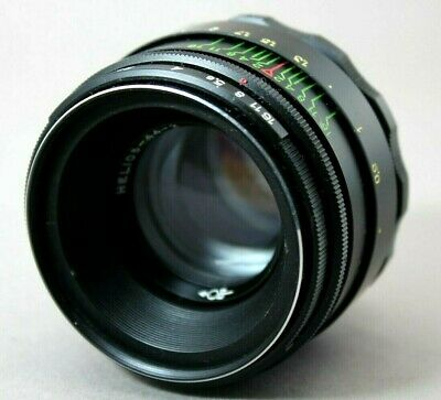 Helios 44-2 58 mm f/2 M42 Boke Lens for Pentax M42 *Good Condition* #ah25c