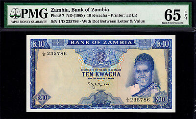 Zambia 10 Kwacha ND (1968) Pick-7 GEM UNC PMG 65 EPQ Very RARE