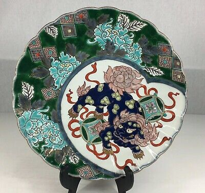 Vintage 20th Century Japanese Imari Scalloped Plate/Charger With Kirin 30cm