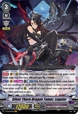 Cardfight Vanguard Silver Thorn Dragon Tamer, Luquier V-BT06/005 VR