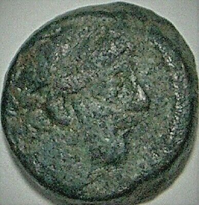 Ancient Greece, Seleucid Kingdom, Antiochus IX, Philopater 114 - 95 BC AE19