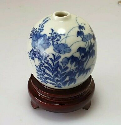 A Stunning Qing Dynasty Blue & White Porcelain Water Vase / Dropper.
