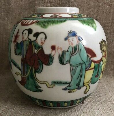 From Estate Antique Chinese Kangxi Ginger Jar Vase Marked Rare 19th Century