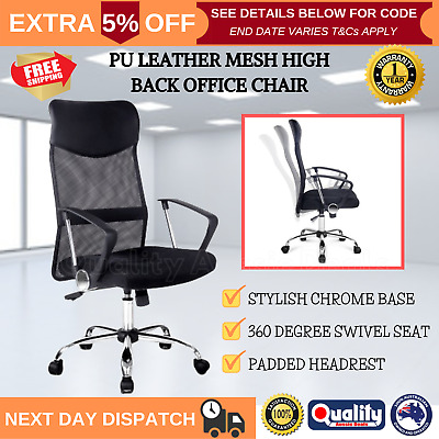 NEW High Back Mesh Ergonomic Office Chair - Milan Direct Office Chairs S-shape