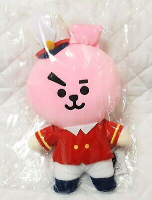 COKKY 33cm BT21 1st Anniversary BTS Japan Official Plush Doll Stuffed JUNGKOOK