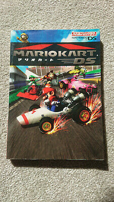 Mario Kart DS Strategy Guide - Nintendo DS - Japanese