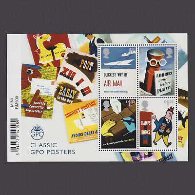 2016 Royal Mail 500 'Classic Posters' Miniature Sheet with Barcode