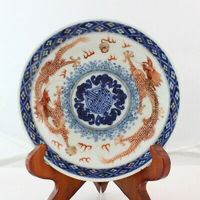 Antique Chinese Dragon Blue White Dragon Porcelain small dish / plate