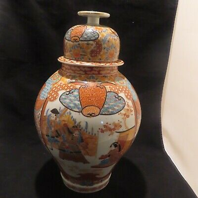 Antique Asian Japanese Imari Bluster Vase With 6 Character Marks