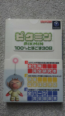 Pikmin Strategy Guide - Nintendo Gamecube - Japanese