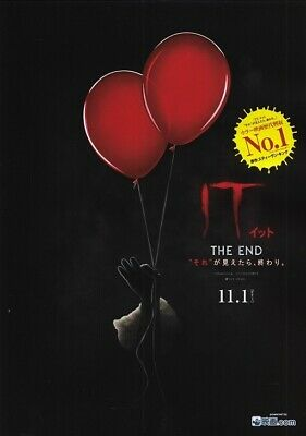 It Chapter 2 Japanese Chirashi Mini Ad-Flyer Poster 2019 A Stephen King