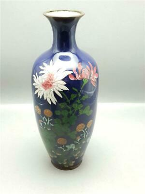 Antique 19Th Century Japanese Cloisonne Vase Meiji Period (1868-1912)
