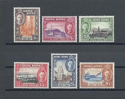 HONG KONG 1941 SG 163/8 MNH Cat £90
