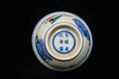 "Old Fine Chinese ""DouCai"" Hand Painting Chicken Porcelain Cup ""ChengHua"" Marked"