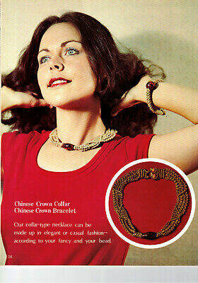 Macrame Pattern Chinese Crown Necklace and Bracelet copy