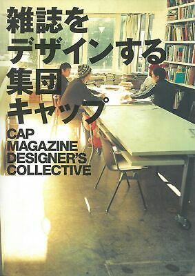 Art Book The magazine design population cap