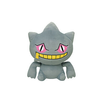 "Pokemon Banette Color Series (Black) 9"" Character Super DX Plush Toy Soft Doll"