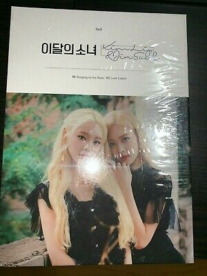 Kim Lip & Jin Soul Single Album CD Photobook New Photocard Rare Loona Sealed
