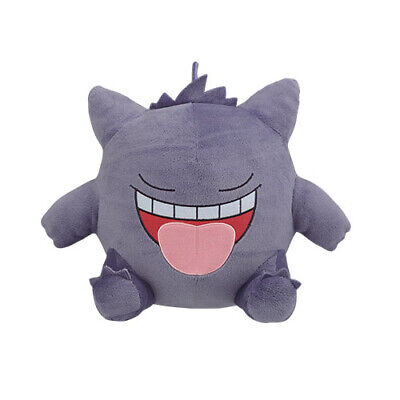 "Pokemon I Love Gengar 8"" Tongue Ver. Character Super DX Plush Toy Doll Anime Art"