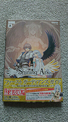 Shining Ark Strategy Guide - Sony PlayStation Portable (PSP) - Japanese