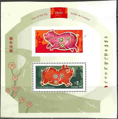 2007 Canada #2202iii MNH Year of the Boar SS Cut from Presentation Sheet