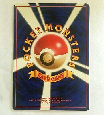 POKEMON Pocket Monsters Japanese Jungle Expansion Pack - You Pick TCG CCG Card