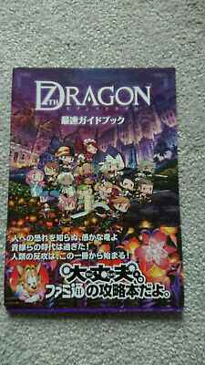 7th Dragon Strategy Guide - Nintendo DS - Japanese