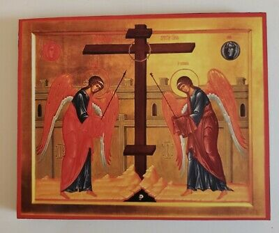 Veneration of Cross, Orthodox Icon, Size 9, 10/16 x 7, 14/16 inches25 x 20 cm