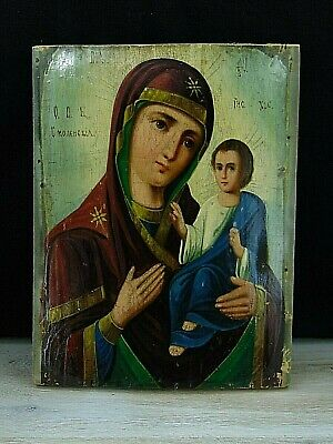 Antique 19th Russian Hand Painted Wood Orthodox Icon Mother of God Smolenskaja