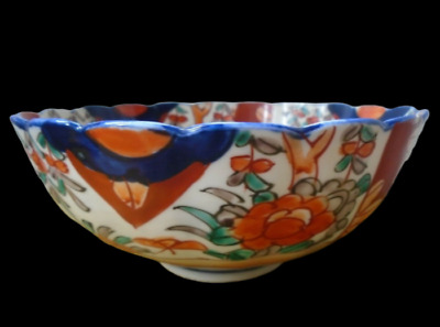 Antique bowl Dutch amsterdam bont colonial period, hand painted very colourful