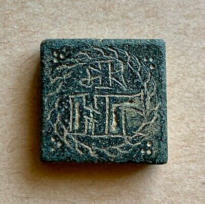 Byzantine bronze weight of 3 nomismata (solidi) (5th-6th cent). Very nice piece!